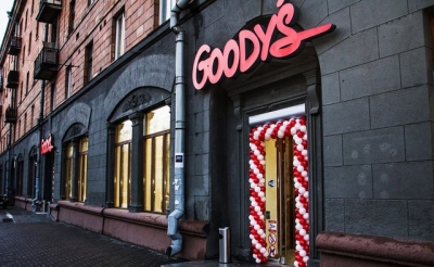 Goody's- throughout Greece licensing